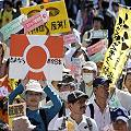 Japon marcha antinuclear may12 120